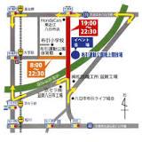 ももいろクローバーZ, 東近江市, 滋賀県, 近江鉄道, 大学前駅