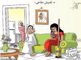 كاريكاتير عن الحياة الزوجية نكت متزوجين مصورمضحكة 2018