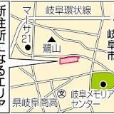 岐阜市, 日本