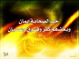 الصحابي الجلليل شيبه بن عثمان(م)