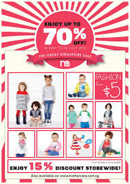 Oxo Seedling High Chair Singapore by Mothercare Great Singapore Sale 2016 U2013 Up To 70 Off U2013 Till 10