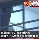 岩倉市, 愛知県, 東海地方, 日本