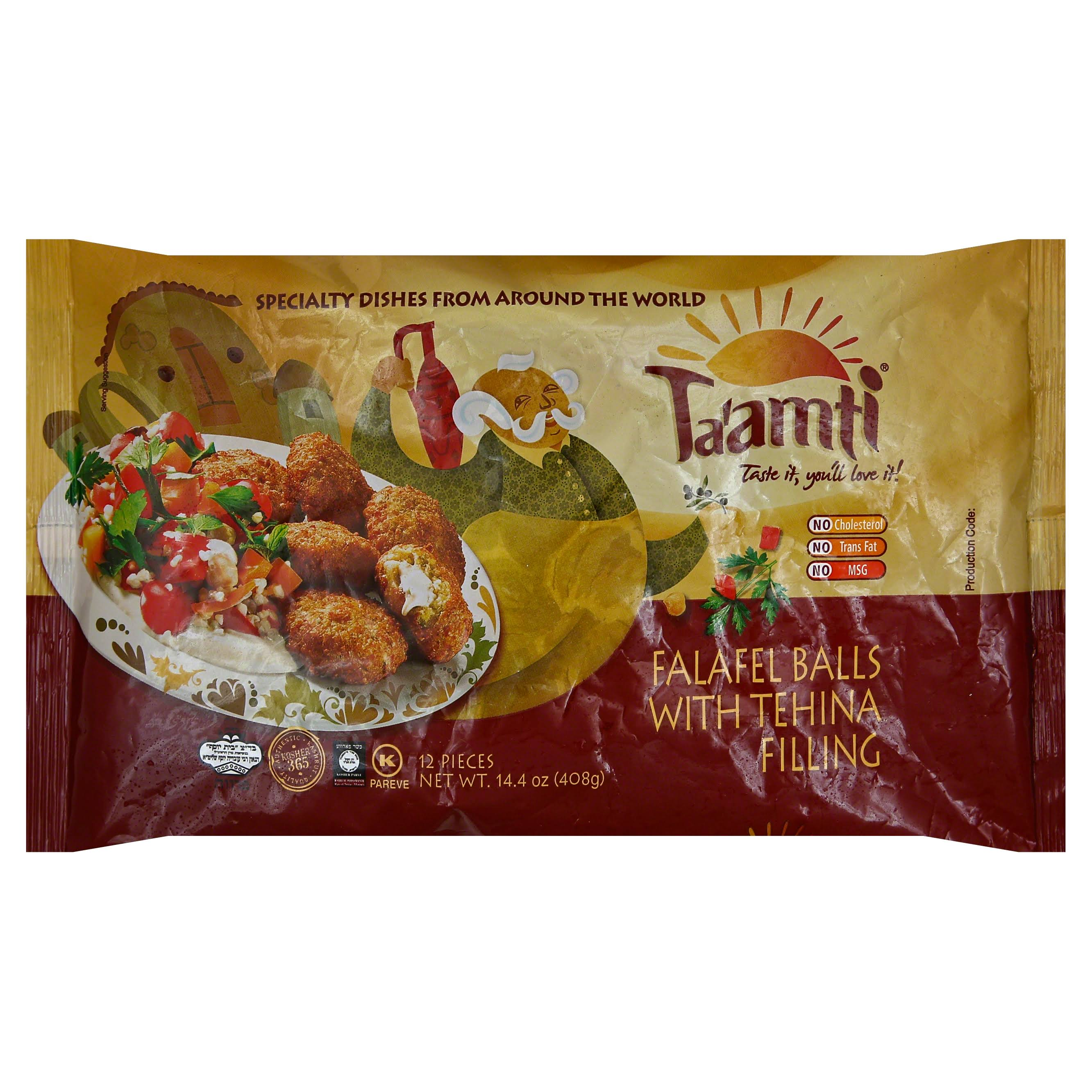Taamti Falafel Balls, with Tehina Filling - 12 pieces, 14.4 oz