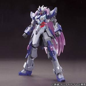 Bandai Gundam High Grade Build Fighters Model Kit - 1/144 Scale