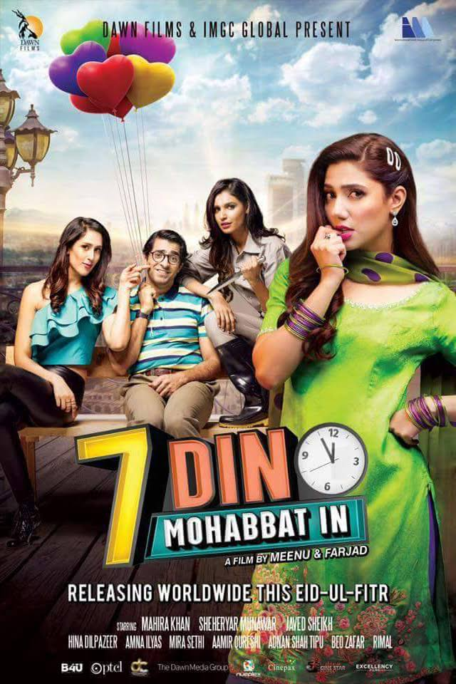 7 Din Mohabbat In 2018 Pakistani Movie Download HDTVRip 480p 700MB High Speed Google Drive Link