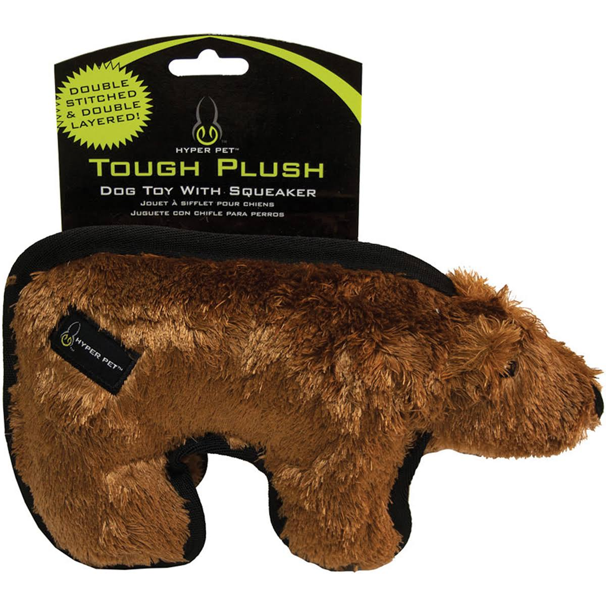 Hyper Pet Tough Plush Brown Bear Dog Toy - 10""