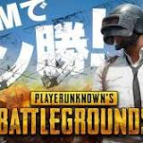 PLAYERUNKNOWN'S BATTLEGROUNDS, DMM.com, Steam