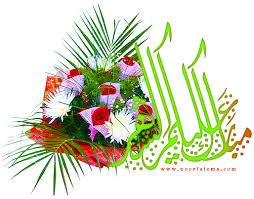 سلسلة حدث في مثل هذا اليوم في رمضان ... متجدد بإذن الله