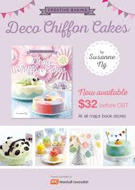 Cake Decorating Books Free by Loving Creations For You Creative Baking Deco Chiffon Cakes With