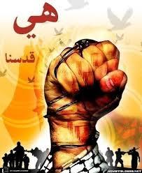 غزة تنادي هل من مجيب هيا ادخلوا images?q=tbn:ANd9GcT