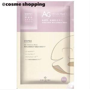 Cocochi Cosme AG Ultimate Mask