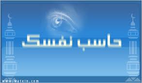 """التربية الاسلامية البشرية"""" التنموية"""" images?q=tbn:ANd9GcT"""