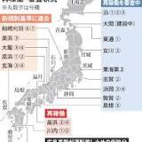 玄海原子力発電所, 玄海町, 九州電力, 原子力規制委員会