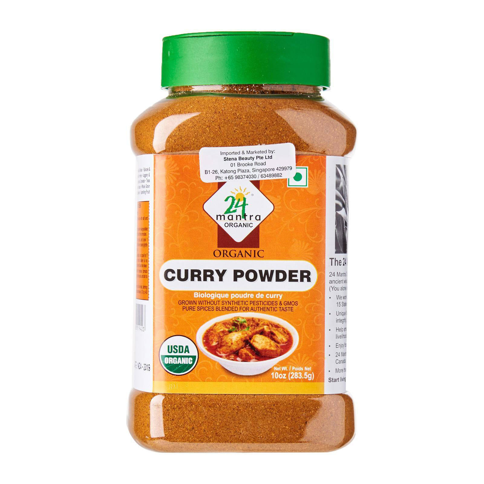 24 Mantra Organic Powder, Organic, Curry - 10 oz