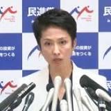 蓮舫, 民進党, 日本国籍, 日本