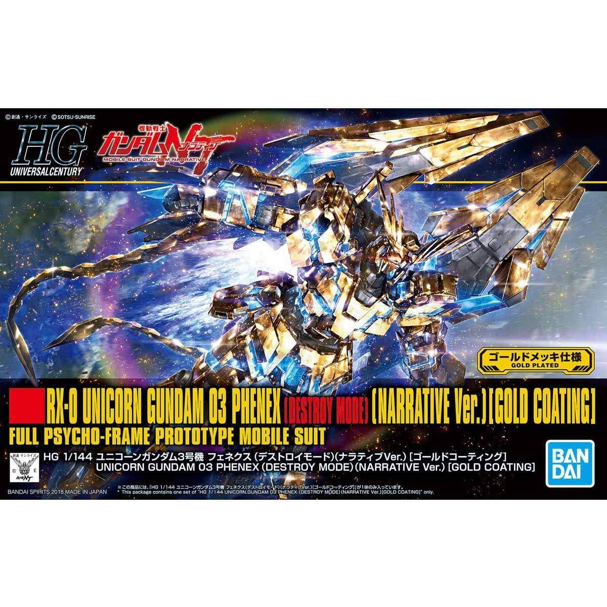 Bandai HGUC 217 03 Phenex Destroy Mode Unicorn Gundam Model Kit - 1/144 Scale