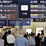 山陽新幹線, 博多駅, 新岩国駅, 日本, 西日本旅客鉄道, 徳山駅, 新幹線