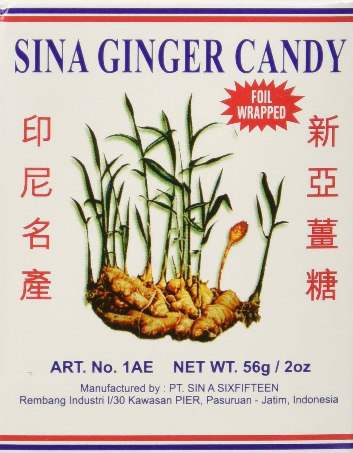Sina Ginger Candy - 56g