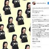 戸田 恵梨香, Instagram, 戸田市, コード・ブルー -ドクターヘリ緊急救命-