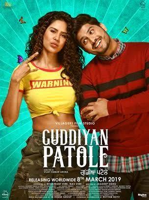 Guddiyan Patole (2019) Punjabi Movie 480p PreDVD Rip x264 350MB