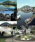 imagem de Montenegro Rio Grande do Sul n-10