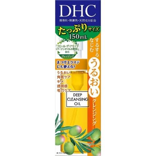 Dhc Medicated Deep Cleansing Oil - 150ml