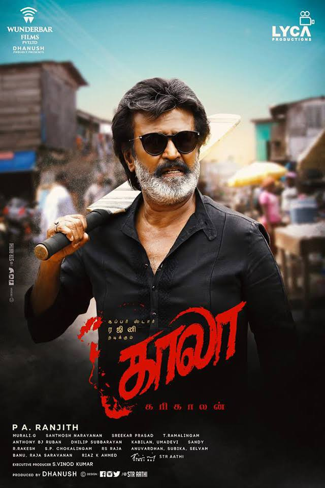 Image result for Kaala
