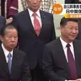 二階俊博, 一帯一路, 自由民主党, 中華人民共和国, 幹事長, 小沢訪中団, 習近平, 自由民主党幹事長