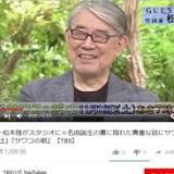 松本隆, 木綿のハンカチーフ, サワコの朝, 日本, 赤いスイートピー