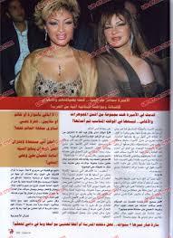 مشاكل للفنانة الحريري بسبب الأميرة الفاسي والأميرة سماهر وصور للأميرتين وطفلة