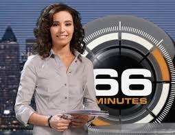 66 Minutes - Denzel Washington, le rêve américain... affiche
