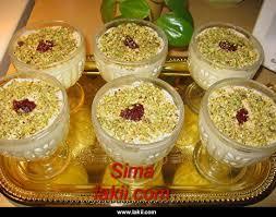 Sima IMG 0021